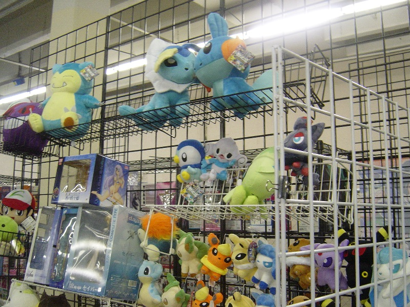 Oh, look, fake Pokemon plush.