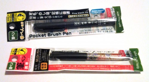 Mysterious DAISO Japan brush pens.