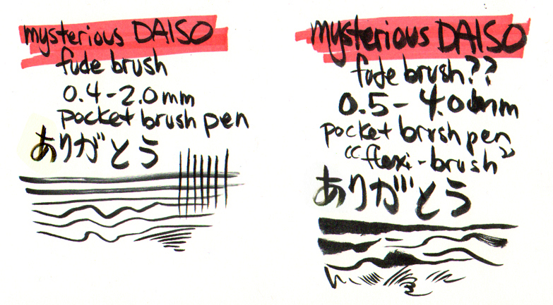 "DAISO ""pocket brush pen"" comparison."