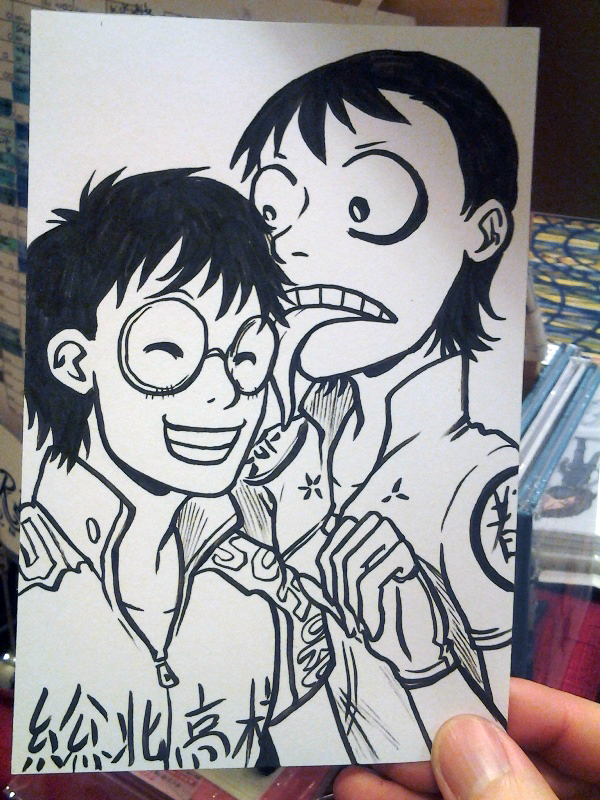 Awyiss, my first Yowapeda commission. 8D