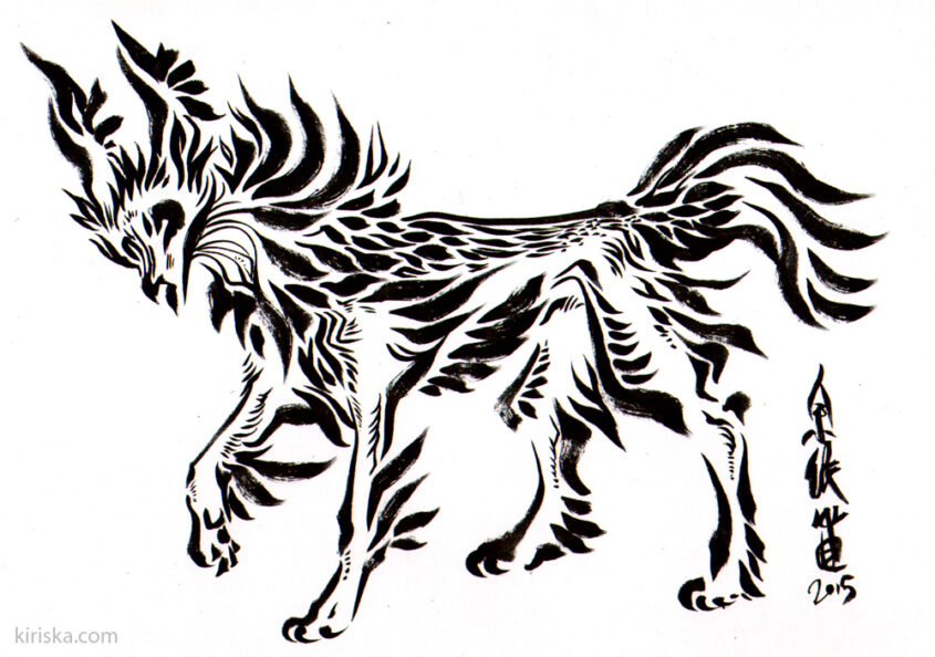 Wispy shadow wolf thing with the Kuretake #8.