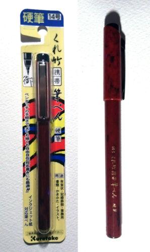 Kuretake #14 brush pen.