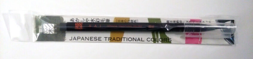 Akashiya Sai Watercolor brush pen -- mouse gray