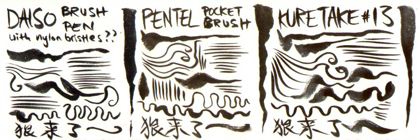 Nylon bristle brush pen comparison.