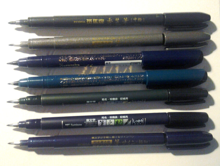 Pen tip comparison.