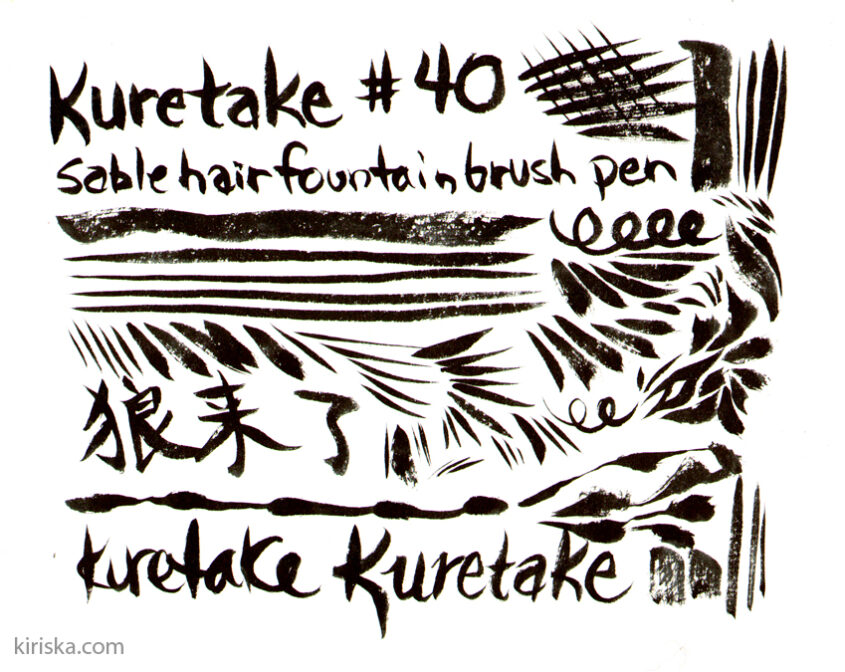 Kuretake #40 brush test