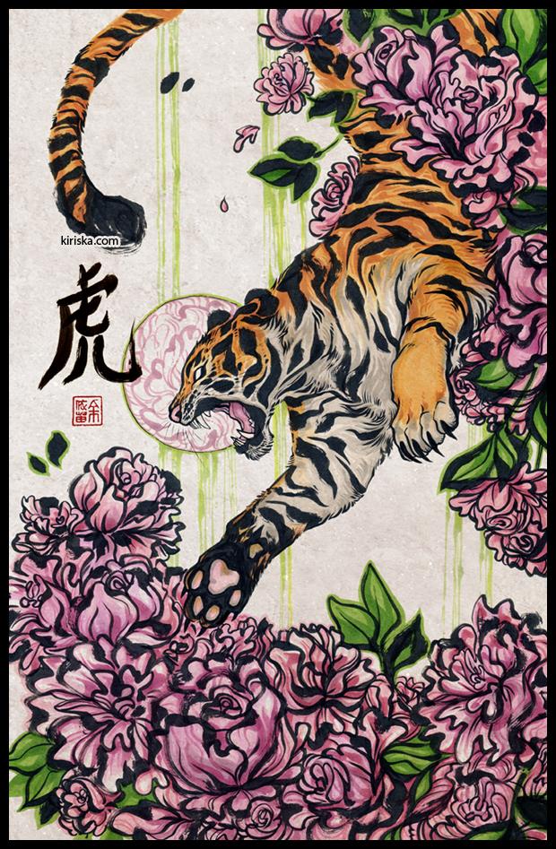 Year of the Tiger by Kiriska