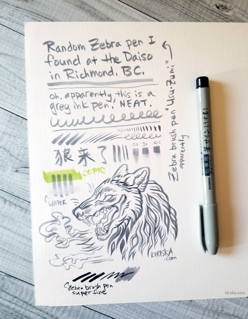 Zebra Usu-Zumi brush pen writing and drawing sample
