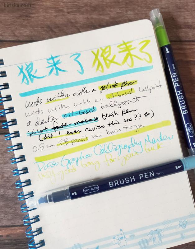 Daiso Graphoo calligraphy marker