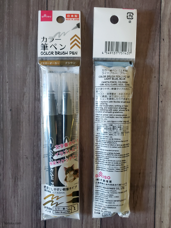 Daiso Color Brush Pen in packaging