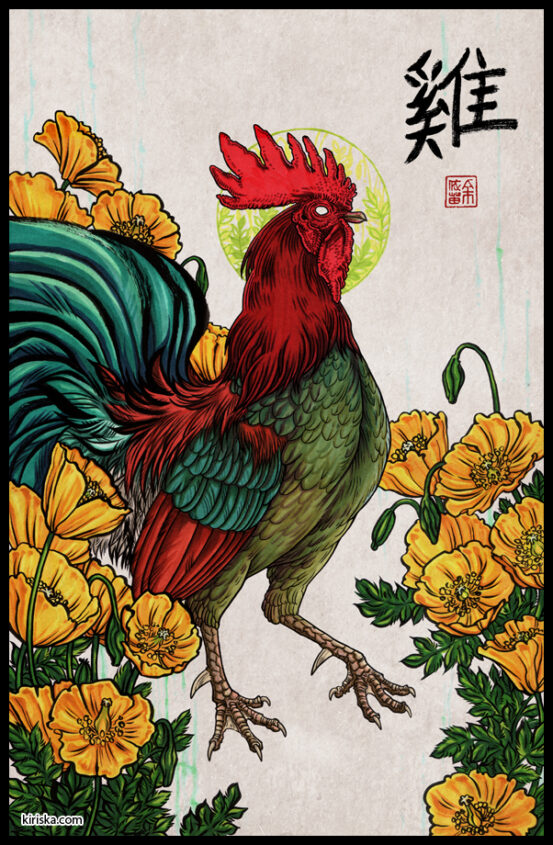 Year of the Rooster by Kiriska