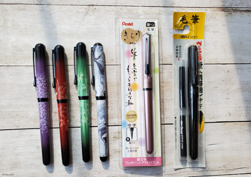 I have way too many Pentel Pocket Brushes, but I haven't collected them all yet...