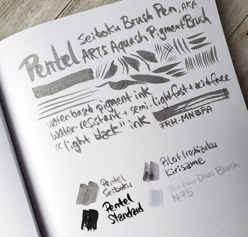 Pentel Arts Aquash Pigment Ink Brush sample