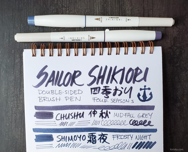 Sailor Shikiori double-sided brush pens